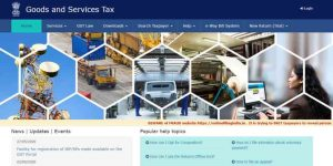 Official website of GST